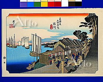 Utagawa Hiroshige, The Fifty-three Stations of the Tokaido, Shinagawa,