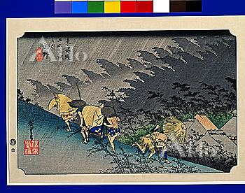 Utagawa Hiroshige, The Fifty-three Stations of the Tokaido, Shono,