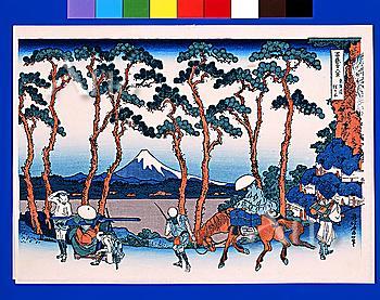 Hodogaya On The Tokaido, Thirty-Six Views Of Mt. Fuji, Hokusai
