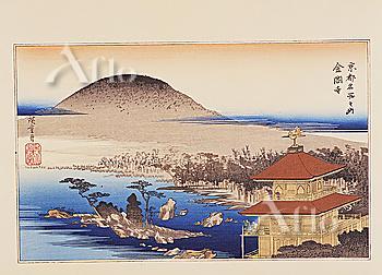 Utagawa Hiroshige, Kyoto meisho no uchi, Famous places of Kyoto,Kinkakuji,