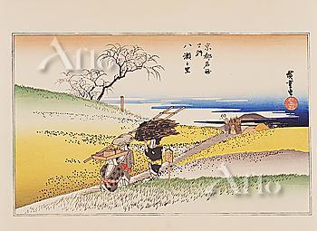Utagawa Hiroshige, Kyoto meisho no uchi, Famous places of Kyoto,Yase no sato, At Yase Village,