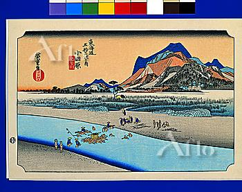 Utagawa Hiroshige, The Fifty-three Stations of the Tokaido, Odawara,
