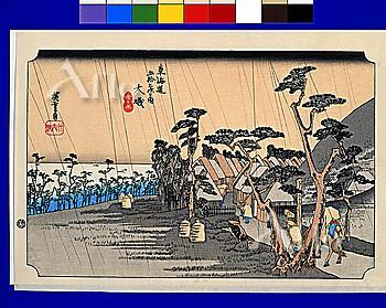 Utagawa Hiroshige, The Fifty-three Stations of the Tokaido, Oiso,