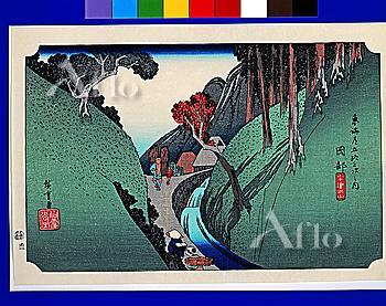 Utagawa Hiroshige, The Fifty-three Stations of the Tokaido, Okabe,