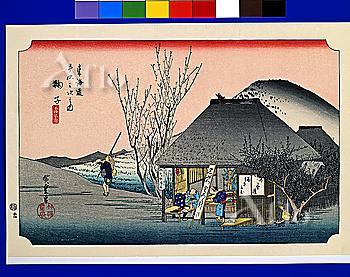Utagawa Hiroshige, The Fifty-three Stations of the Tokaido, Mariko,