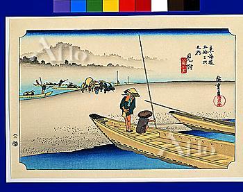 Utagawa Hiroshige, The Fifty-three Stations of the Tokaido, Mitsuke,