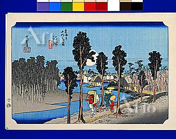 Utagawa Hiroshige, The Fifty-three Stations of the Tokaido, Numazu,