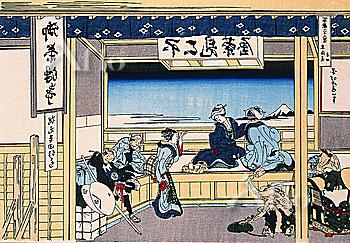Yoshida At Tokaido, Thirty-Six Views Of Mt. Fuji, Hokusai