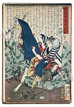 Twenty-Eight Famous Murders With Verse, 1866-7, Tsukioka Yoshitoshi, Japanese Wood Block Print